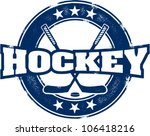Vintage Crossed Hockey Stick Stamp - stock vector