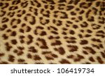 leopard tiger skin texture background - stock photo