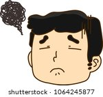 father facial expressions... | Shutterstock .eps vector #1064245877