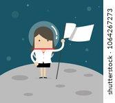 businesswoman planting white... | Shutterstock .eps vector #1064267273