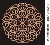 mandala. circular ornament.... | Shutterstock .eps vector #1064295347