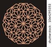 mandala. circular ornament.... | Shutterstock .eps vector #1064295353