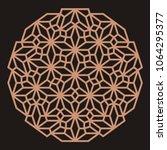mandala. circular ornament.... | Shutterstock .eps vector #1064295377
