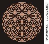 mandala. circular ornament.... | Shutterstock .eps vector #1064295383