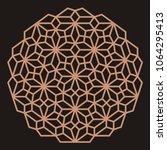 mandala. circular ornament.... | Shutterstock .eps vector #1064295413