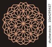 mandala. circular ornament.... | Shutterstock .eps vector #1064295437
