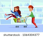 couple riding supermarket... | Shutterstock .eps vector #1064304377