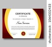 certificate of appreciation... | Shutterstock .eps vector #1064332433