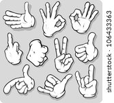 cartoon hands | Shutterstock .eps vector #106433363