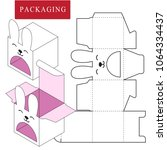 vector illustration of box... | Shutterstock .eps vector #1064334437