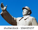 A Statue Of China's Former...