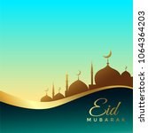 beautiful eid mubarak... | Shutterstock .eps vector #1064364203