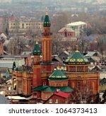 Small photo of Togliatti, Samara Region, Russia - March 28, 2017: Togliatti Cathedral Mosque, located in the Central District of the city on Larina Street.
