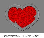 stylized image of the heart   Shutterstock .eps vector #1064406593