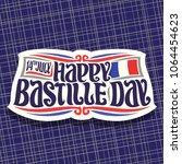 vector logo for bastille day in ... | Shutterstock .eps vector #1064454623