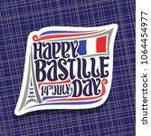 vector logo for bastille day in ... | Shutterstock .eps vector #1064454977