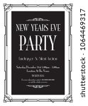 new years eve party background | Shutterstock .eps vector #1064469317