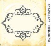 retro baroque decorations... | Shutterstock .eps vector #1064469803
