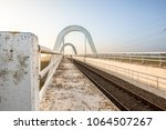 railway disappearing into the... | Shutterstock . vector #1064507267