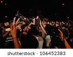 barcelona  spain   june 20  st. ... | Shutterstock . vector #106452383