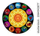 zodiac circle with colorful... | Shutterstock . vector #1064542877