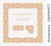 traditional chinese golden... | Shutterstock .eps vector #1064564477