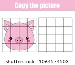 grid copy drawing activity.... | Shutterstock .eps vector #1064574503