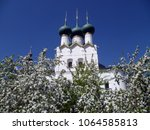 white eastern orthodox church.... | Shutterstock . vector #1064585813