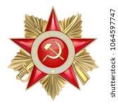 order of the patriotic war.... | Shutterstock .eps vector #1064597747