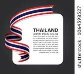 thailand flag background | Shutterstock .eps vector #1064598527