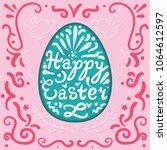 vintage happy easter lettering... | Shutterstock .eps vector #1064612597