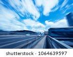 sydney city's fast road ...   Shutterstock . vector #1064639597