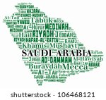 Saudi Arabia map and words cloud with larger cities - stock photo