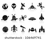 black space icons set - stock vector