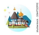 orthodox church. flat design | Shutterstock . vector #1064732993