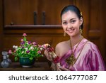 beautiful thai girl in thai... | Shutterstock . vector #1064777087