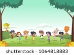 template for advertising... | Shutterstock .eps vector #1064818883