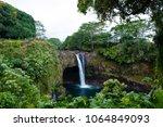rainbow falls  hawaii   january ... | Shutterstock . vector #1064849093