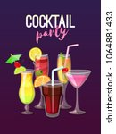 cocktail party poster with five ... | Shutterstock .eps vector #1064881433
