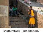 varanasi  india   mar 14  2018  ... | Shutterstock . vector #1064884307