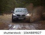 leningrad region  russia  ... | Shutterstock . vector #1064889827