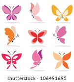 set of butterfly icons, isolated vector illustration - stock vector