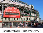 chicago   october 2016  sign at ... | Shutterstock . vector #1064920997