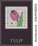 vector stone flower tulip... | Shutterstock .eps vector #1064948003