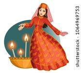ceremony at henna night  kina... | Shutterstock .eps vector #1064969753
