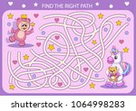 find the right path from baby... | Shutterstock .eps vector #1064998283