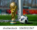 april 9  2018 moscow  russia... | Shutterstock . vector #1065011567