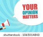 male hand holding megaphone... | Shutterstock .eps vector #1065014843