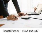 financial businessman hands... | Shutterstock . vector #1065155837