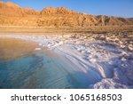 salt on the shore of the dead... | Shutterstock . vector #1065168503